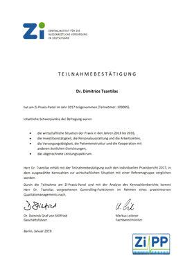 Gefaessklinik_Tsantilas_Zentralinstitut